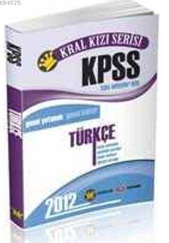 KPSS Türkçe Konu Anlatımlı