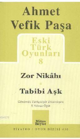 Eski Türk Oyunları ...