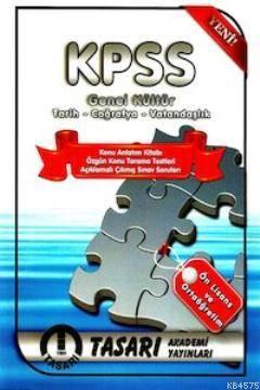 KPSS Ön Lisans Ortaöğretim Konu Anlatımlı Set