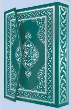 Kur'an-I Kerim (Cami Boy - 5 Renk)