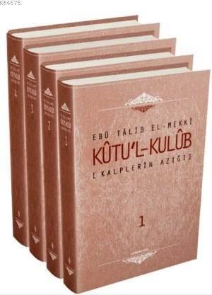 Kutu'l-Kulub / Kalplerin Azığı