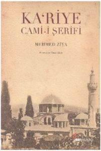 Kariye Cami Şerifi