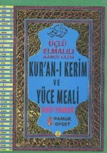 Üçlü Kur'an-ı Kerim Ve Yüce Meali