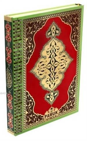 Kur'an-I Kerim (Rahle Boy, Diyanet Mühürlü); (Kod:Kuran-006)