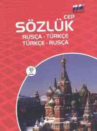 Cep Sözlük Rusça-Türkçe Sözlük