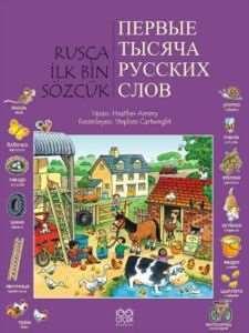 Rusça İlk Bin Sözc ...