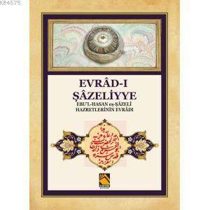 Evrâd-ı Şâzeliyye; Ebu'l-Hasan eş-Şâzeli Hazretlerinin Evrâd-ı