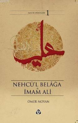 Nehcü'l Belâğa Ve İmam Ali