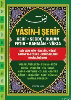 Fihristli Yasin-İ Şerif (Cami Boy-Ciltli); Kur'an-I Kerim'den Sureler Ve Günlük Dualar