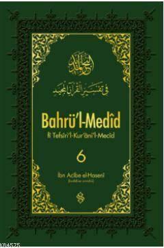 Bahrü'l-Medid 6; Tefsîril - Kurânil-Mecid