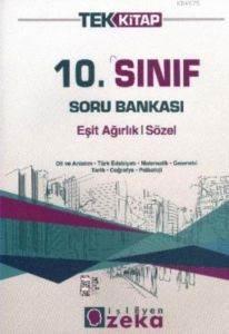 10.Sınıf Tek Kitap Ea-Sözel -Sb- 2016