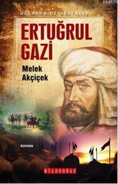 Ertugrul Gazi