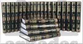 Tefsir-i Kebir (23 Kitap Takım - Şamua)