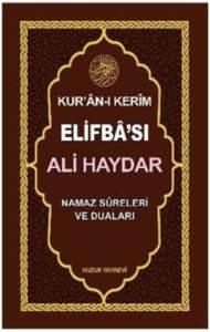 Kur'an-ı Kerim Elifba'sı (Kod: 052)