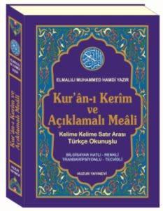 Kuran-ı Kerim ve A ...