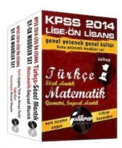 İstikrar KPSS Genel Yetenek Genel Kültür Konu Anlatımlı Modüler Set Lise Önlisans 2014