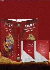 Arapça Kolay Öğrenme Seti 3; (2 Kitap, 1 Cd)