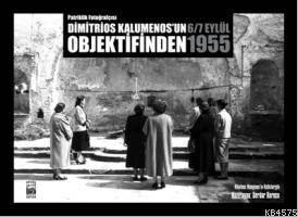 Patriklik Fotoğrafçısı Dimitrios Kalumenos' un Objektifinden 6/7 Eylül 1955