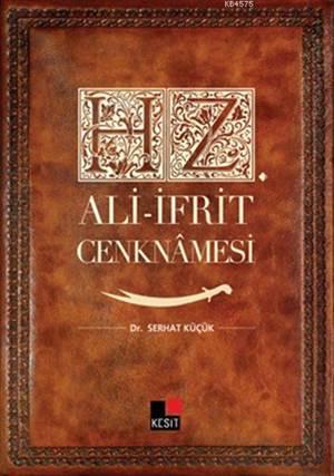 Hz.Ali-İfrit Cenknamesi