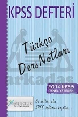 2014 KPSS Defteri - Türkçe Ders Notları
