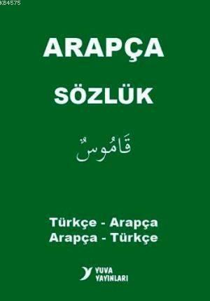 Arapça Sözlük