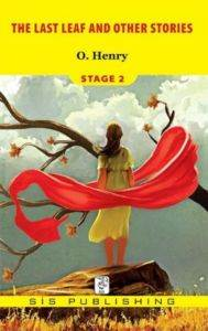 The Last Leaf And Other Stories (Stage 2)