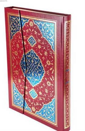 Büyük Boy Kur'an-I Kerim Bilgisayar Hatlı (Kod 1125)
