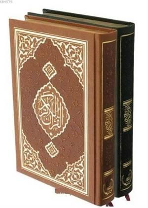 Kur'ân-I Kerim (Orta Boy-Bilgisayar Hatlı-Suni Deri-5 Renk) (Kod 1369)
