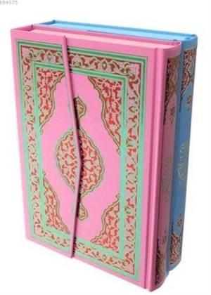 Kur'an-I Kerîm (Pembe-Mavi Renkli-Orta Boy-Bilgisayar Hatlı) (Kod 1327)