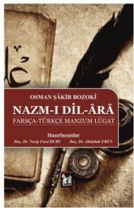 Nazm-ı Dil-Ara