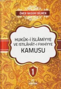 Hukuk-İ İslamiyye Ve Istılahat-I Fıkhiye Kamusu (8 Cilt)