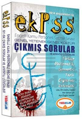 Yediiklim E KPSS Genel Yetenek Genel Kültür Çıkmış Sorular ve Ayrıntılı Çözümleri 2014