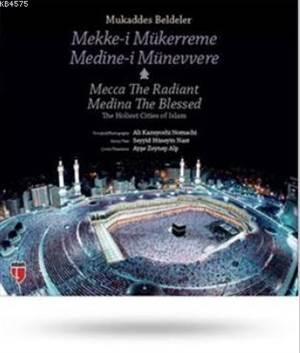 Mekke-i Mükerreme Medine-i Münevvere