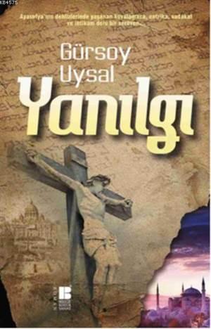 Yanilgi