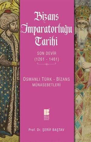 Bizans İmparatorluğu Tarihi - Son Devir (1261-1461); Osmanlı Türk-Bizans Münasebetleri