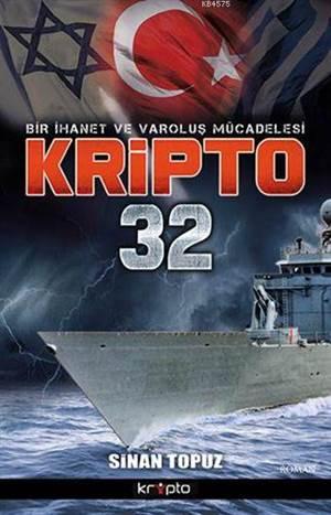 Kripto 32