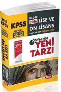 2016 KPSS Lise ve Önlisans Özel Tek Kitap Konu Anlatımlı
