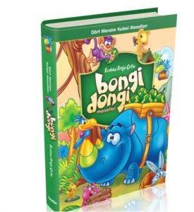 Bongi Dongi