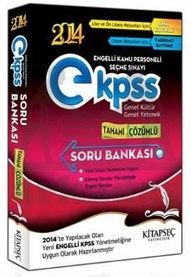 2014 E-KPSS Genel Kültür - Genel Yetenek Tamamı Çözümlü Soru Bankası