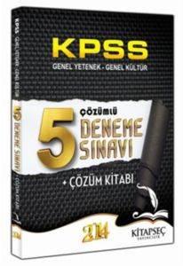 2014 KPSS Genel Yetenek - Genel Kültür 5 Çözümlü Deneme Sınavı + Çözüm Kitabı