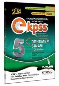 2014 E-KPSS Genel Kültür- Genel Yetenek 5 Denem Sınavı + Çözümleri