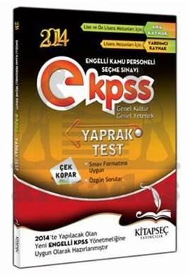 2014 E- KPSS Çek Kopar Yaprak Test