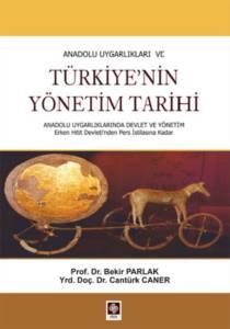 Türkiyenin Yönetim Tarihi