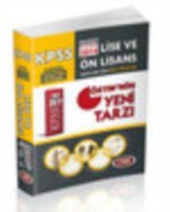 2014 KPSS Lise ve Önlisans Konu Anlatımlı Özel Tek Kitap