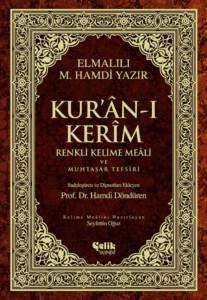 Kur'an-I Kerim Renkli Kelime Meali Ve Muhtasar Tefsiri-Ortaboy