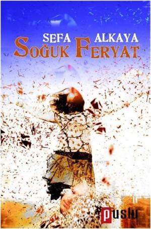 Soğuk Feryat