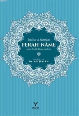 Ferah - Name; Metin-Sözlük Dizini İnceleme