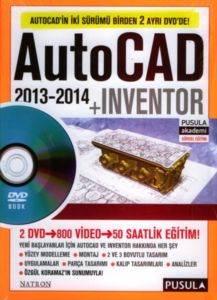 Autocad 2013-2014+Inventor