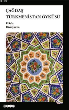 Çağdaş Türkmen Öyküsü