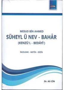Mesud Bin Ahmed Süheyl-ü Nev-Bahar